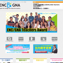 ENC with GNA